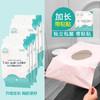 30片一次性马桶垫旅行粘贴马桶坐垫一次性产妇坐便套垫纸旅游必备