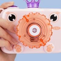 DALA 达拉 DL-pp7 儿童电动泡泡相机 橙色