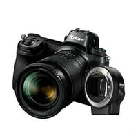 Nikon 尼康 Z 6  (24-70mm f/4 微单镜头+FTZ转接口)微单相机 套机