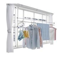 日本爱丽思 飘窗晾衣架顶天立地式窗台晾晒架窗口晾晒架 双杆多功能WM-190NR *2件
