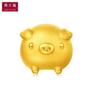 京东PLUS会员 : CHOW TAI FOOK 周大福 十二生肖猪 R21588 黄金转运珠 *2件