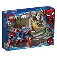 LEGO 乐高 超级英雄 76148 蜘蛛侠大战章鱼博士