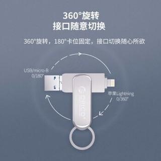 奥睿科(ORICO)64G 苹果/Type-c手机U盘 高速全金属双接口手机电脑多用车载优盘 SY-苹果三合一手机U盘 32G