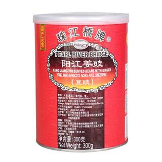 珠江桥牌 阳江姜豉(豆豉)  300g *3件