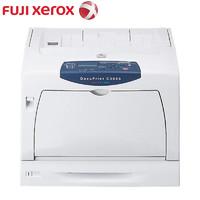 Fuji Xerox 富士施乐 DP3055 A3黑白激光打印机