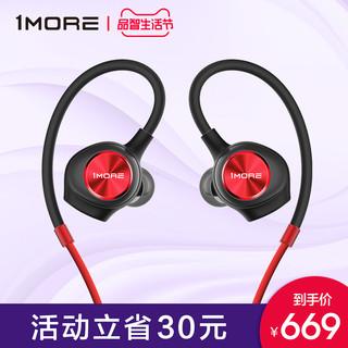 1MORE/万魔 iBFree2智能蓝牙心率运动圈铁耳机入耳挂式4G内存跑步