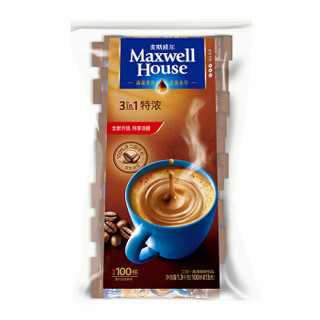 Maxwell House 麦斯威尔  特浓速溶咖啡    1.3kg/袋 *3件
