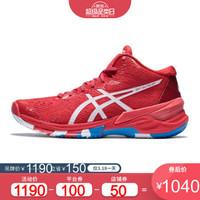 ASICS 亚瑟士2020春夏男排球鞋运动鞋防滑减震  SKY ELITE FF MT L.E. 红色 42.5