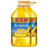 金龙鱼 纯正葵花籽油 4L*2瓶