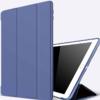 InterMail iPad 多机型 硅胶三折保护壳