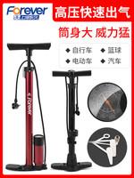 永久打气筒自行车高压家用便携小电动电瓶汽车篮球通用管子充气筒