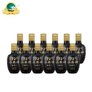 古井小罍神  小瓶纯粮高度白酒  72度100ml*12瓶 *2件