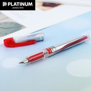 日本白金钢笔学生用细PPQ300练字小学生书写书法墨水笔礼物送礼女士男士高档精致商务   办公透明笔0.2mm
