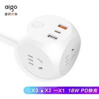 爱国者(aigo)18W PD快充智能魔方充电插座/3位+2USB+Type-C口多功能插排/排插 全长1.5米 M0331PD
