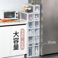 夹缝收纳柜15cm塑料抽屉式超窄缝隙储物柜卫生间收纳柜厨房置物架
