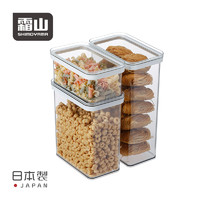 霜山日本进口厨房密封罐五谷杂粮食品收纳盒透明塑料大容量储物罐