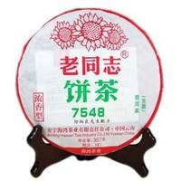 老同志 海湾茶业 普洱茶 生茶 2019年 191批 经典7548 茶饼 357克