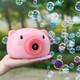 QIGUAIJUN 奇怪君 萌趣泡泡猪全自动吹泡泡相机 25.9元包邮(需用券)