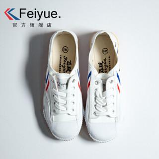 Feiyue 飞跃 少林魂田径鞋复古男女潮鞋 *7件
