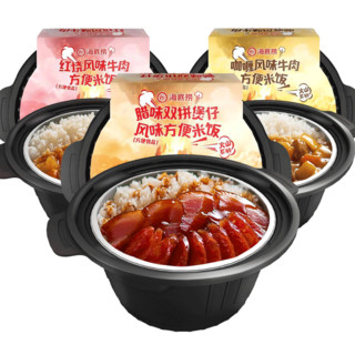 海底捞自热米饭方便速食牛肉腊味米饭即食自加热懒人快餐食品两盒