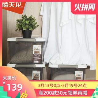 禧天龙塑料收纳箱家用防尘室内储物箱衣服被子透明整理箱3个装