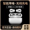 全程通A3无线蓝牙耳机 运动手机耳机迷你入耳式 通用苹果iPhone7/8/XR/11Pro Air5.0三代 无线充版