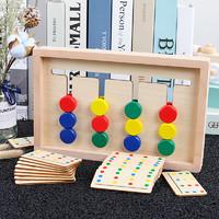 DALA 达拉 56345 儿童四色走位游戏玩具