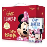伊利 QQ星儿童成长牛奶(营养均膳型)125ml*20盒 *7件