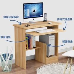 雅美乐_雅美乐 电脑桌 自营台式简易家用书桌 写字台办公桌 桌子 浅胡桃 ...