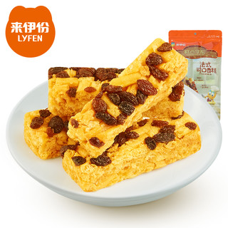 来伊份沙琪玛160gx2法式可口酥烤芙条营养早餐食品休闲零食小吃