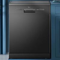 有品米粉节、补贴购 : Midea 美的 RX10 独嵌两用洗碗机 13套