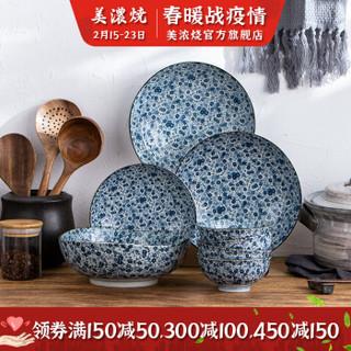 美浓烧(Mino Yaki) 日本原装进口 美浓烧陶瓷碗碟餐具套装 小纹春秋8头件套 *3件