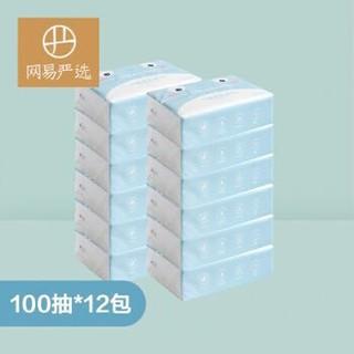 网易严选 婴儿乳霜纸巾 超柔保湿3层抽纸巾 100抽*12包