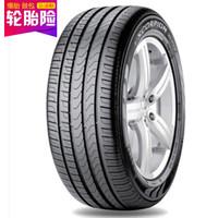 倍耐力(Pirelli)轮胎 235/55R17 99V AO Scorpion Verde