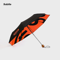 Subtle 707雨伞双层黑胶潮牌时尚遮阳伞防紫外线防晒防风潮牌个性晴雨伞 LAVA熔岩 *3件