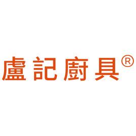 卢记厨具钛锅纯钛家用不粘锅炒锅轻便无涂层炒菜锅燃气灶适用圆底