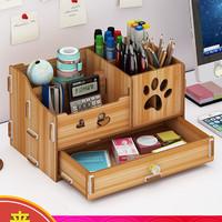 笔筒ins北欧创意时尚可爱学习博主多功能收纳盒办公桌面个性摆件