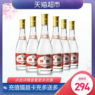 山西杏花村汾酒53度黄盖高度玻汾475ml6瓶清香型白酒天猫超市自营