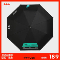 SUBTLE Mr.Rain 573 Folded Umbrella 遮阳伞防晒防紫外线晴雨伞三折伞 GREEN绿 *3件