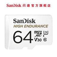 SanDisk 闪迪 64GB microSD存储卡 TF卡