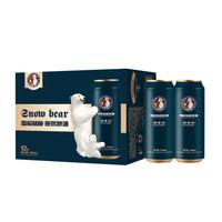 雪熊 精酿原浆啤酒1904款 500ml*12听 *2件