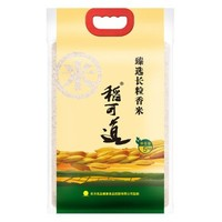 稻可道 臻选长粒香米 5kg