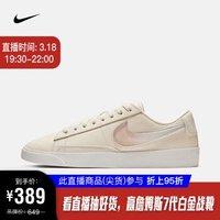 耐克 NIKE BLAZER LOW LX 女子运动鞋 AV9371 AV9371-100 37.5
