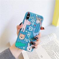 自由光 行李箱 卡通硅胶手机壳(多品牌多型号可选)