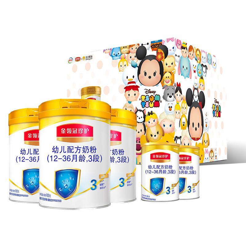 yili 伊利 金领冠珍护系列 幼儿配方奶粉 3段 900g*3+180g*3(12-36个月)