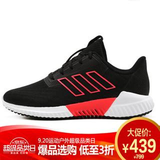 adidas 阿迪达斯 女子 climacool 2.0 w 清风 B75842 运动跑步鞋