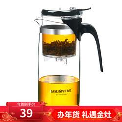 金灶(KAMJOVE) 玻璃泡茶壶办公室茶杯过滤茶道杯花茶泡茶壶耐热玻璃茶具家用飘逸杯 TP-839A/750毫升 *8件