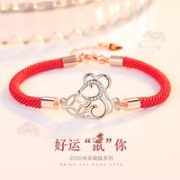 纯银手链本命年鼠年红绳