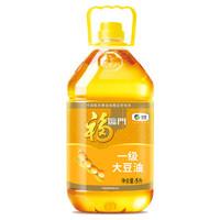 福临门 食用油 一级大豆油 5L