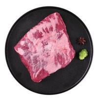 PALES 帕尔司 爱尔兰烧烤眼肉条 1kg *2件 +凑单品
